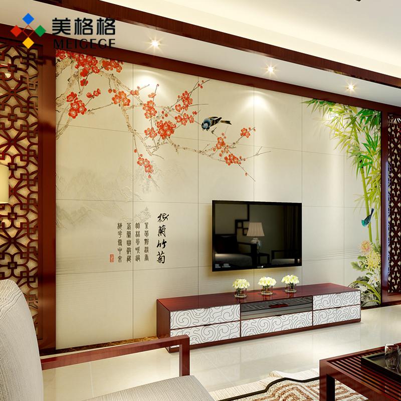 美格格纯色内墙现代中式瓷砖