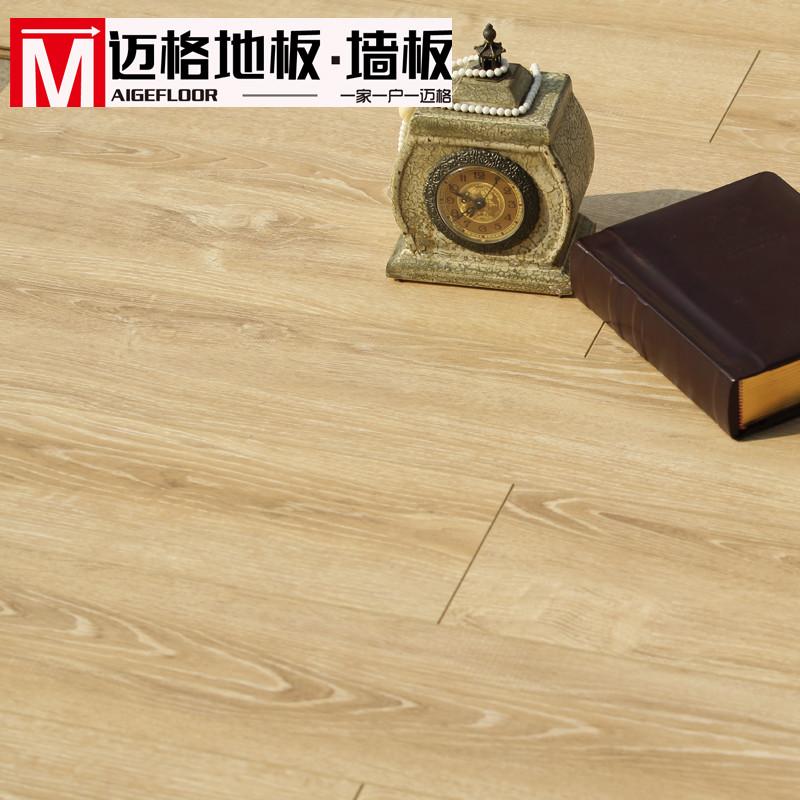 迈格地板高密度纤维板型槽地板