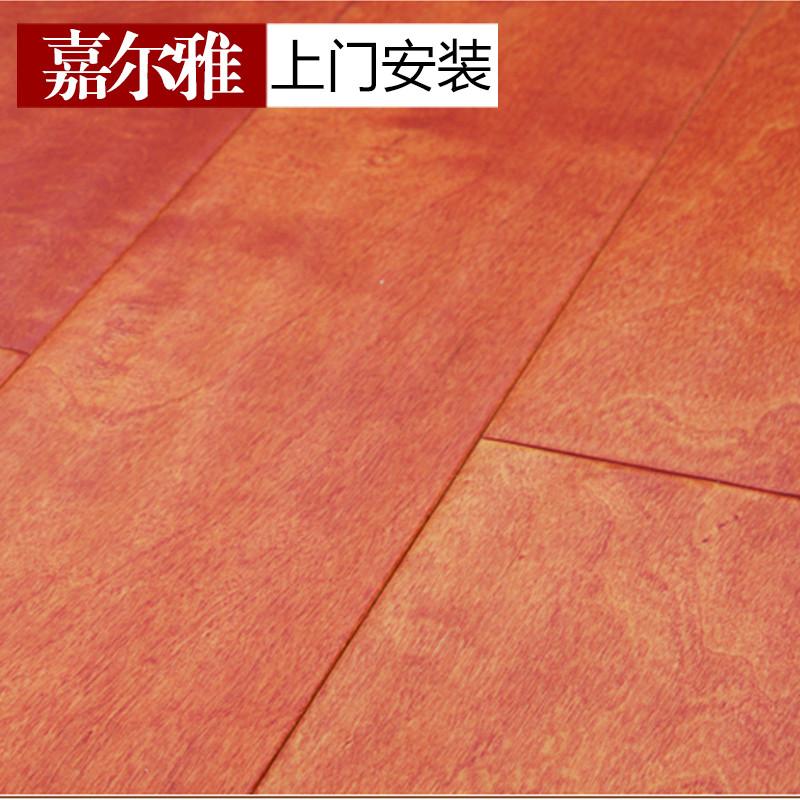 嘉尔雅枫木桉木型锁扣榉木类实木复合地板地板