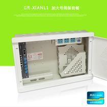 GR-XIANL1配电箱