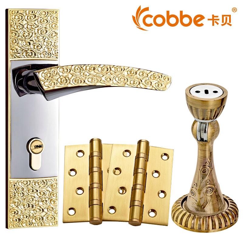 卡贝左内右内锁室内门锌包铜双锁舌--锁具