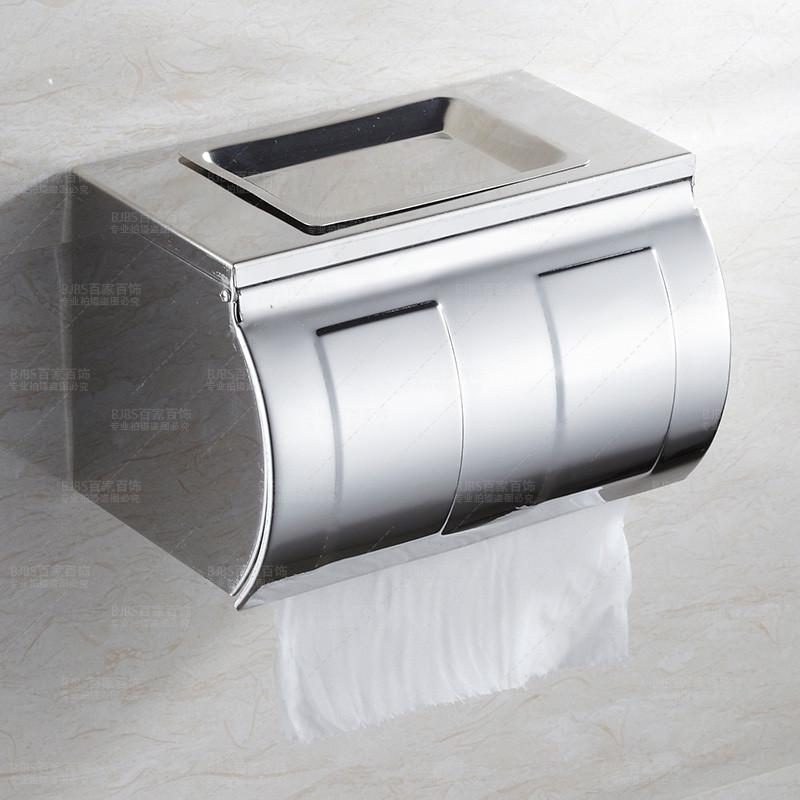 百家百飾 不銹鋼上開蓋式卷紙 304煙灰鋼廁紙架置物架紙巾架