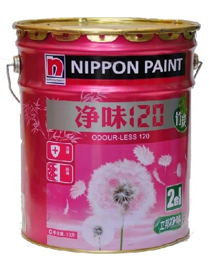 立邦漆 白色面漆哑光 二合一内墙乳胶漆涂料