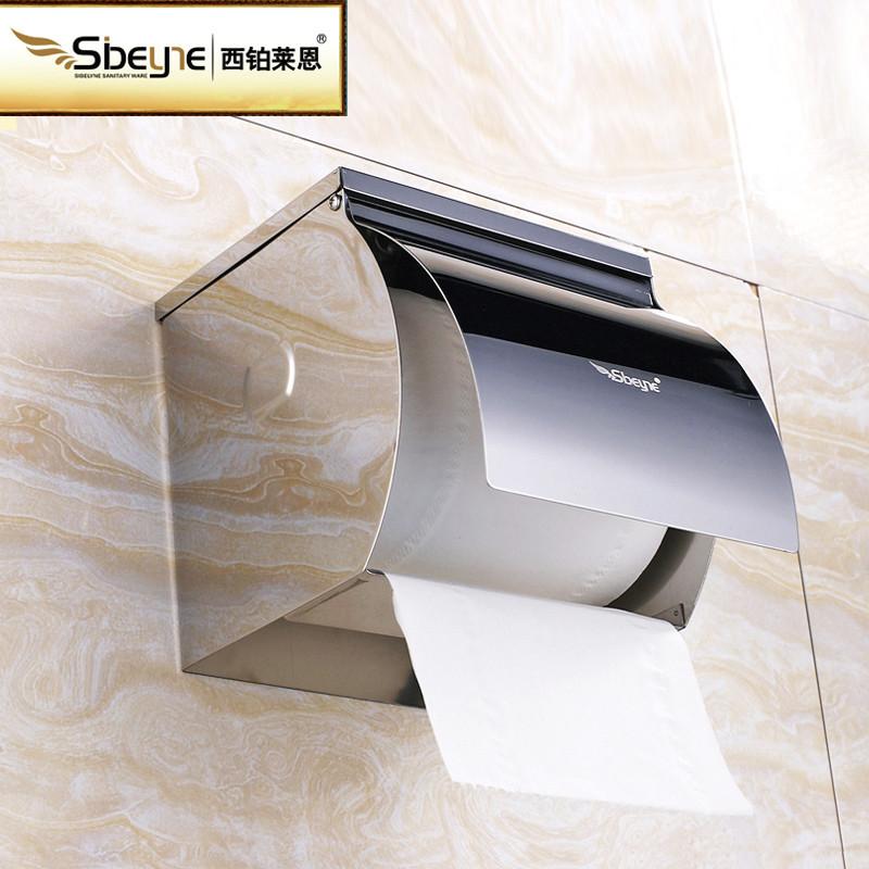 西鉑萊恩 不銹鋼側開蓋卷紙 置物架紙巾架