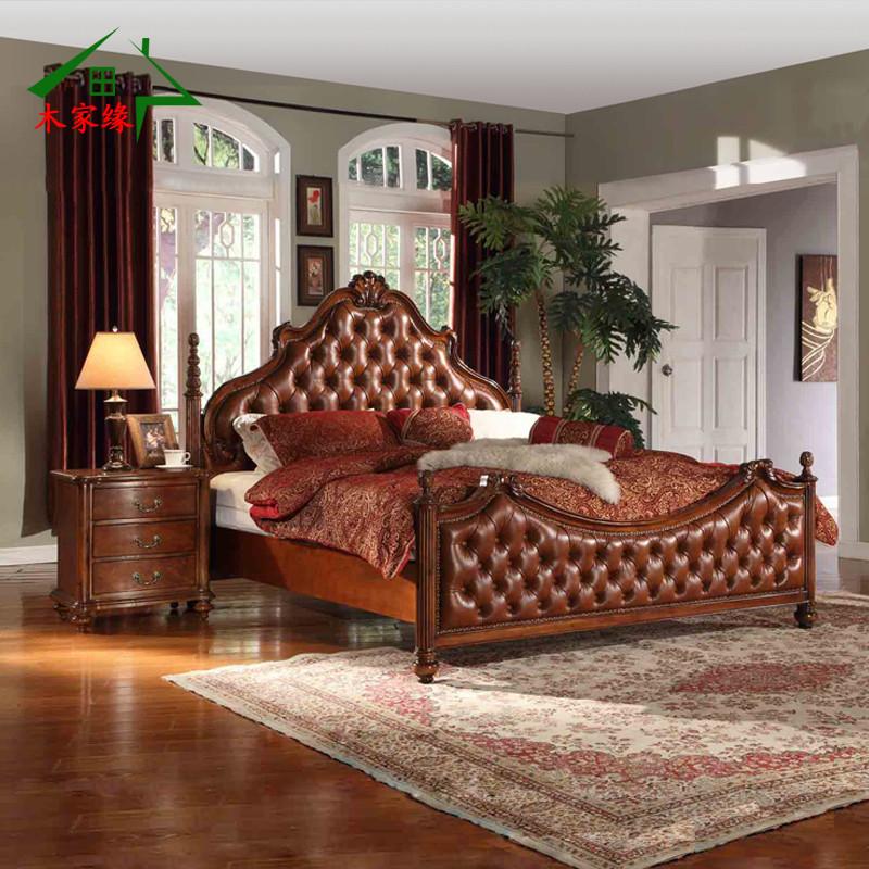 木家缘卡梅尔色橡胶木框架结构美式乡村雕刻床