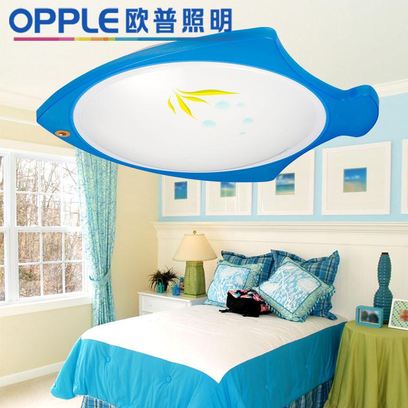 欧普照明有机玻璃简约现代荧光灯多宝鱼-透明白吸顶灯