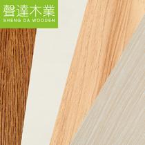 杉木芯 板材三聚氰胺板