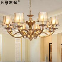 玻璃铜欧式白炽灯节能灯LED MC051-6H吊灯