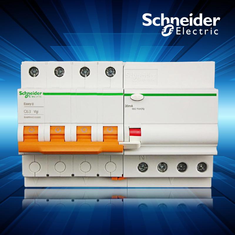 施耐德 4p63A真空斷路器 EA9RN4C6330C斷路器漏電保護器