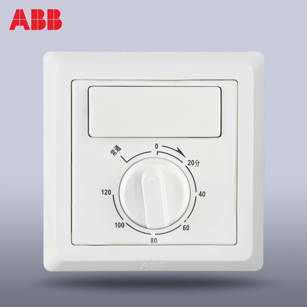 ABB -AE 411节电器定时器