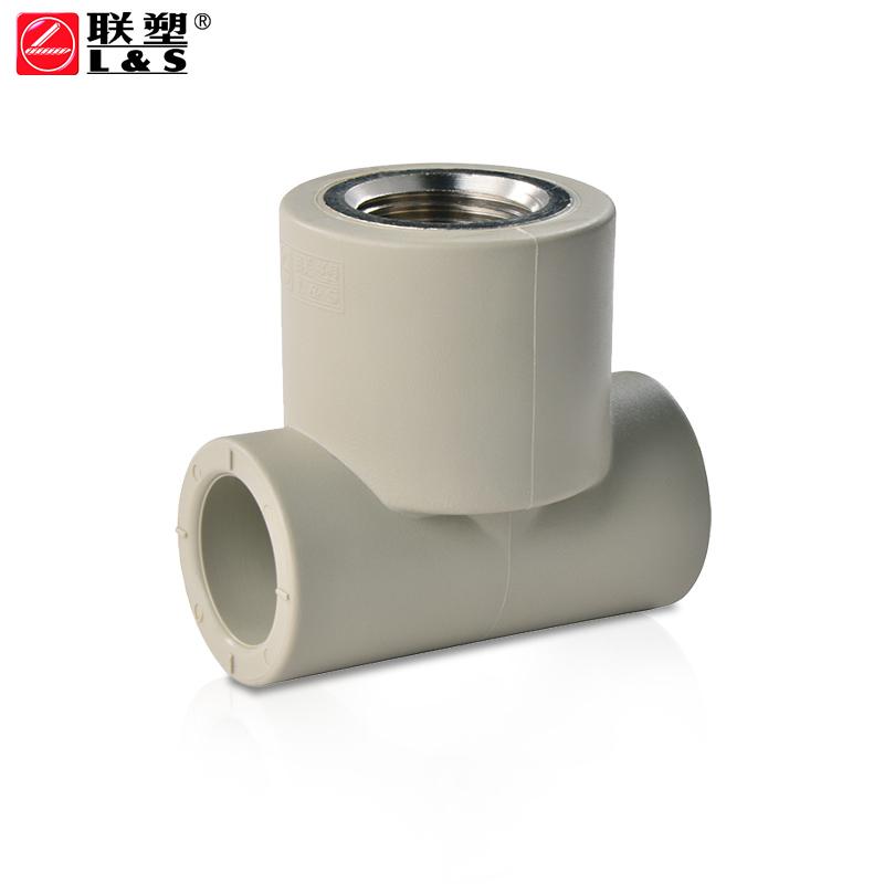 聯塑 PPR內牙4分20*1/2三通管材