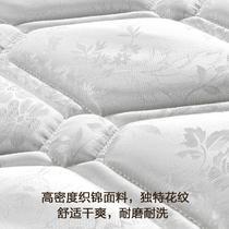 整网弹簧成人 616#床垫