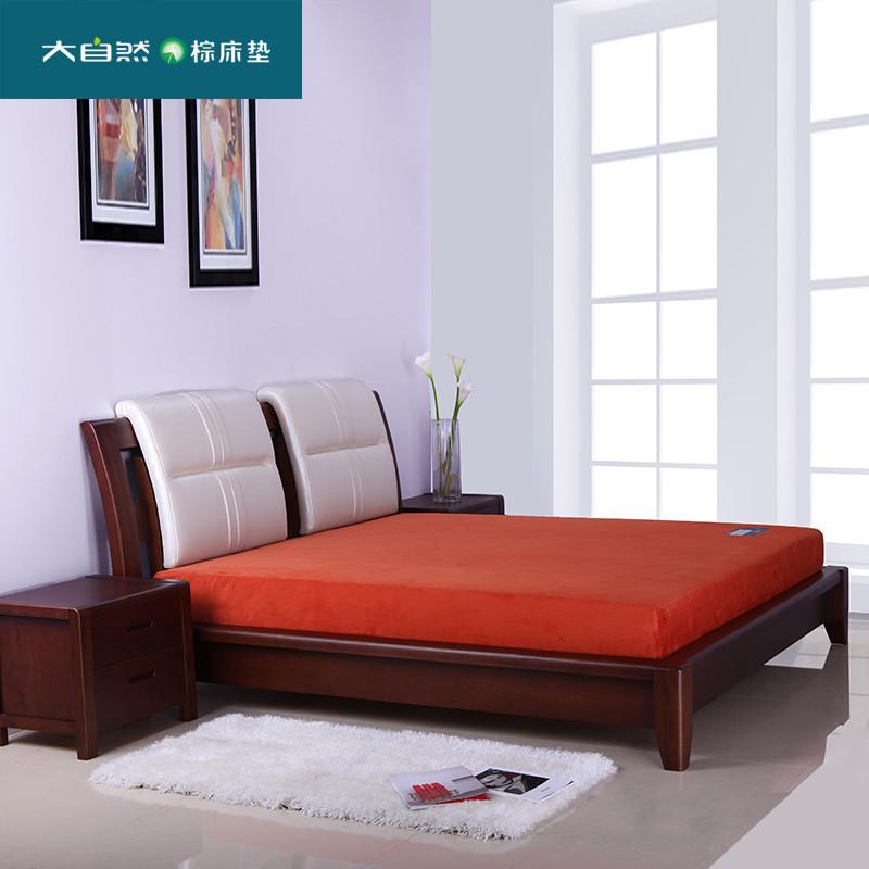 大自然 橘色山棕棕榈成人 XJ002床垫