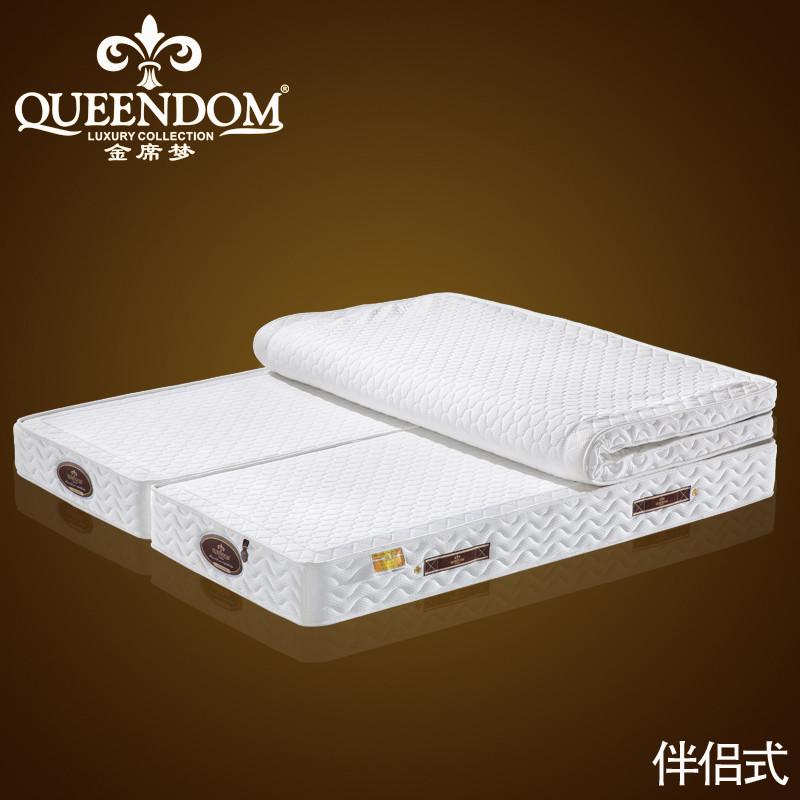 金席梦乳胶成人床垫