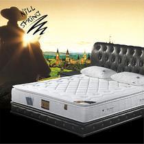 已热销超1200万乳胶成人 床垫