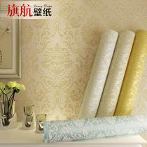 压花有图案客厅卧室老人房欧式 墙纸