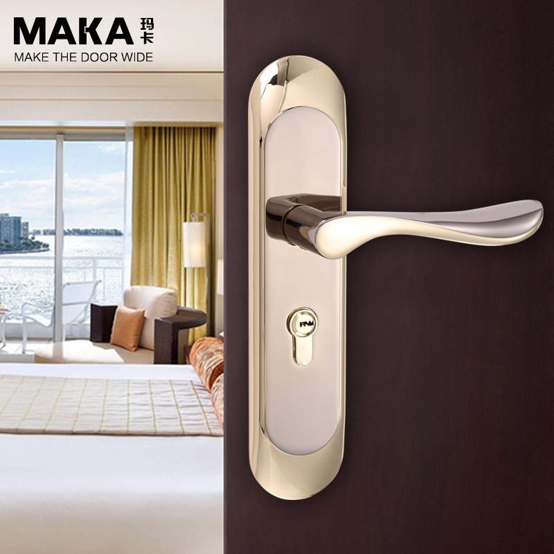 玛卡通用型锁室内门锁大门锌包铜不锈钢双锁舌-锁具