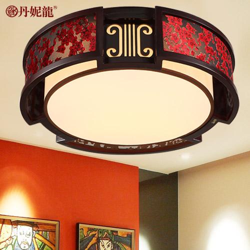 丹妮龙木现代中式镂空雕花圆形节能灯吸顶灯