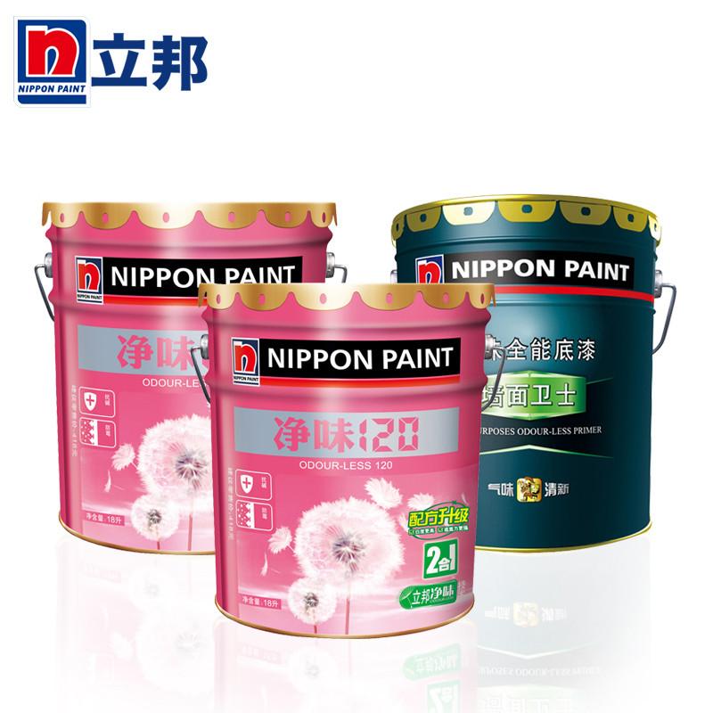 立邦漆 套裝啞光 凈味120二合一大桶套裝涂料