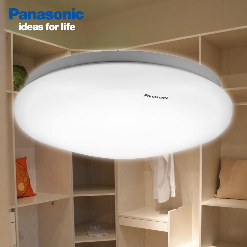 松下 树脂简约现代圆形LED HH-LA0414吸顶灯