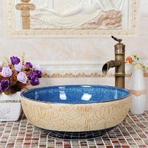 陶瓷单孔 JT-2098洗手盆