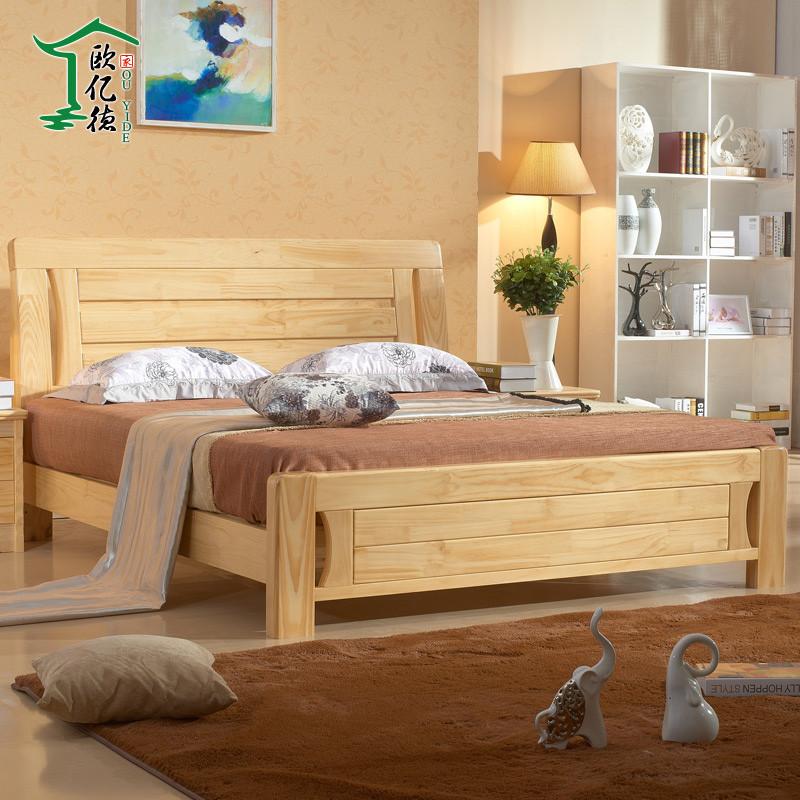 歐億德 松木框架結構現代中式 床