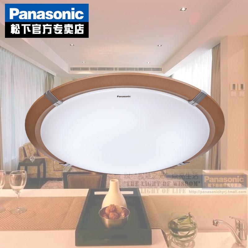 松下 树脂不锈钢简约现代圆形荧光灯 松下HAC9501KE吸顶灯