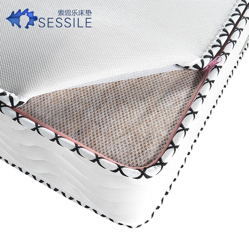 SESSILE 样品色椰棕成人 3D床垫
