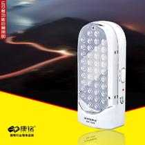 LED KM-7608应急灯