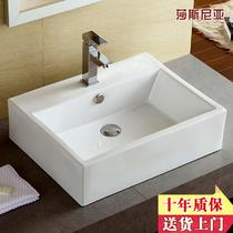 陶瓷单孔 0031洗手盆
