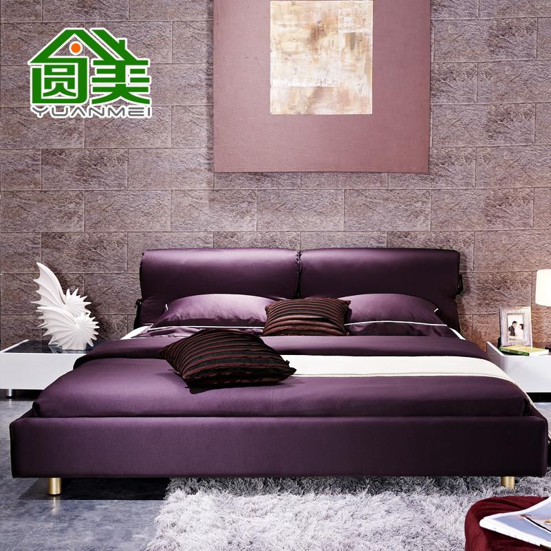 圆美 木复合面料方形简约现代 床