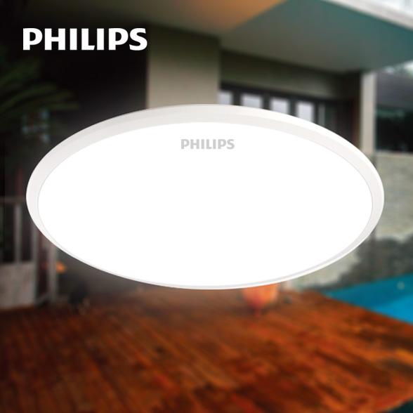 飛利浦 PVC不銹鋼簡約現代圓形LED 吸頂燈