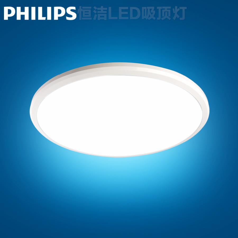 飛利浦 歐式圓形LED 恒潔吸頂燈