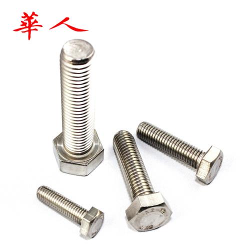 華人 不銹鋼外六角6.8級國標 M4*8-40(100個/包)緊固件螺栓