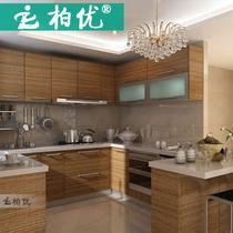 爱格门板橱柜套餐刨花板人造大理石柏优三聚氰胺板L型现代风格 橱柜