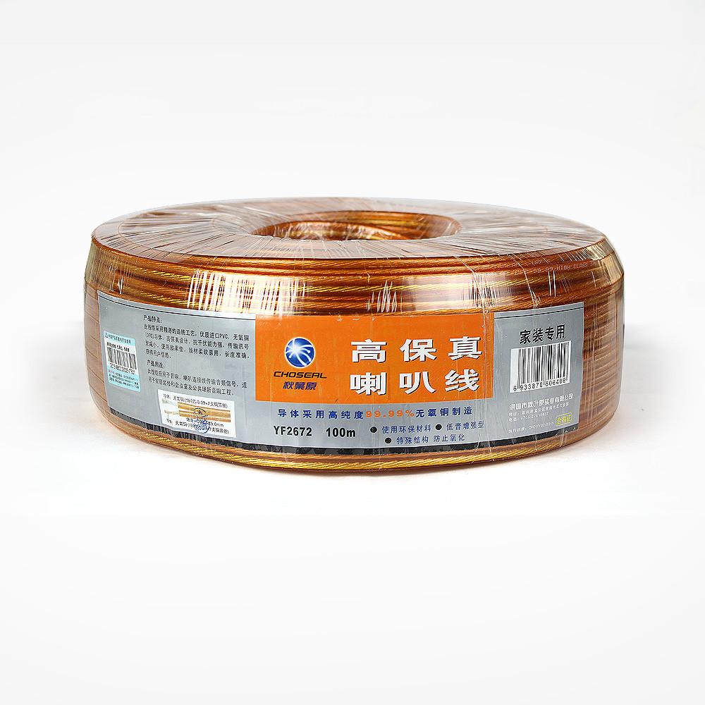 秋葉原 祼銅線 YF-2672電線電纜音響線