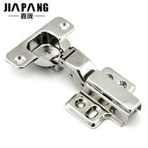 不锈钢固定式液压缓冲铰链卡式 305_门窗配件铰链