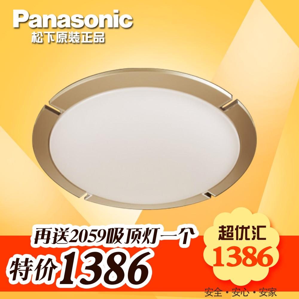 松下 树脂不锈钢简约现代圆形LED 松下HH-LAZ3011吸顶灯