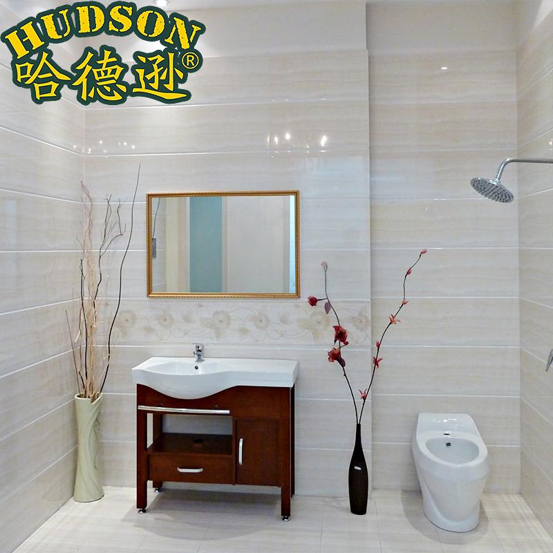 哈德逊 仿石纹室内地砖简约现代 HDCW33-1 墙砖 HDCW33-1地砖瓷砖
