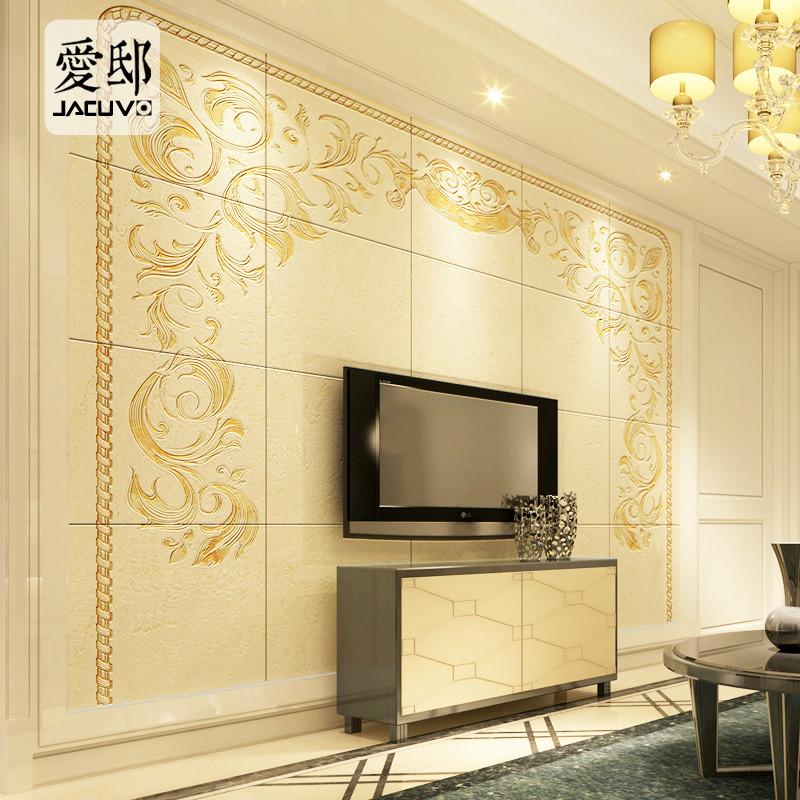纯色内墙简约现代瓷砖