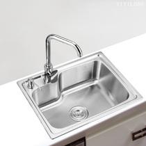 不锈钢 YIYI-6543水槽
