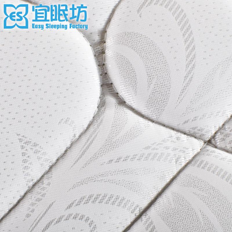 宜眠坊白色整网弹簧成人子爵床垫