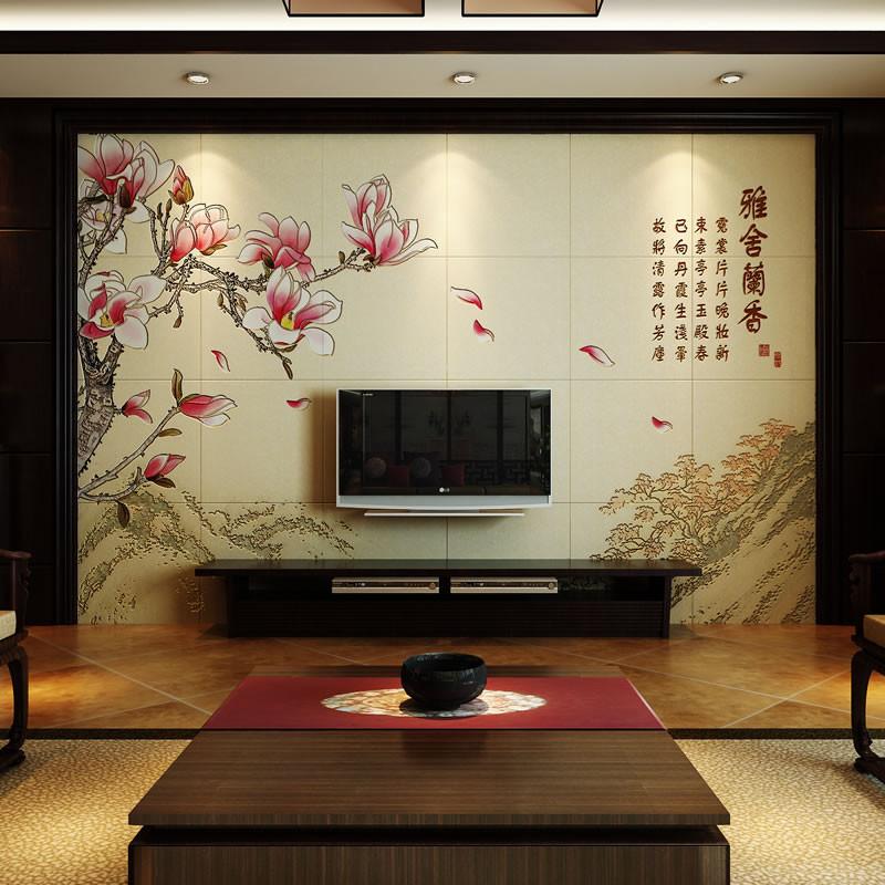 艺陶集品纯色内墙现代中式雅舍兰香瓷砖