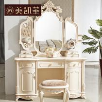 荷花白散装烤漆框架结构橡木储藏植物花卉成人欧式 9918梳妆台