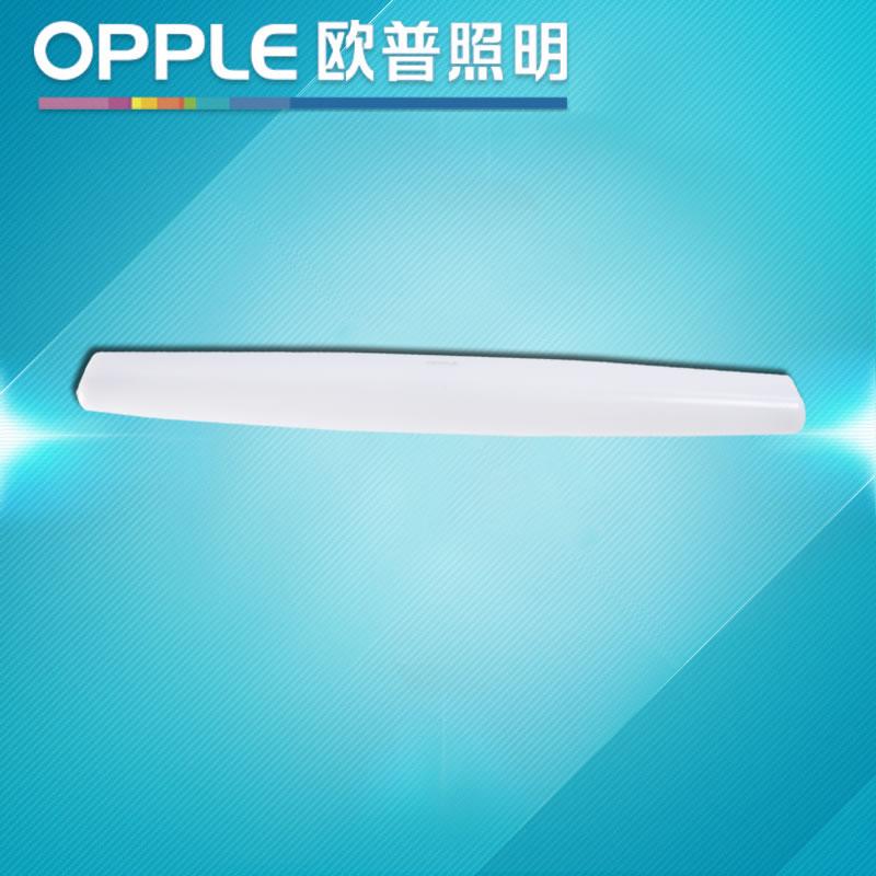 欧普照明荧光灯-镜前灯