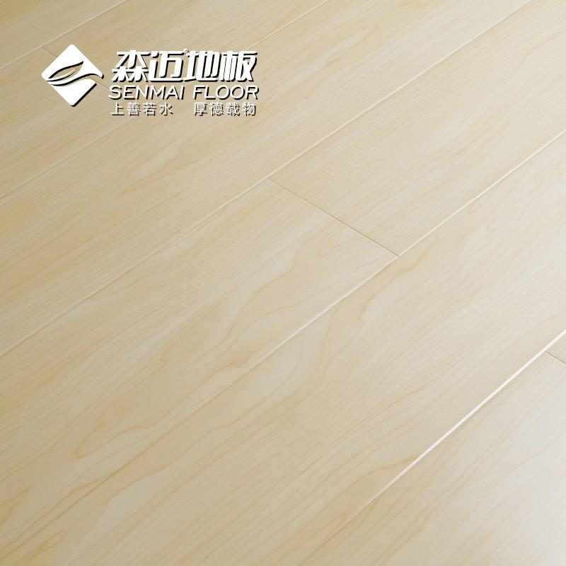 森迈浅黄色高密度纤维板型槽地板