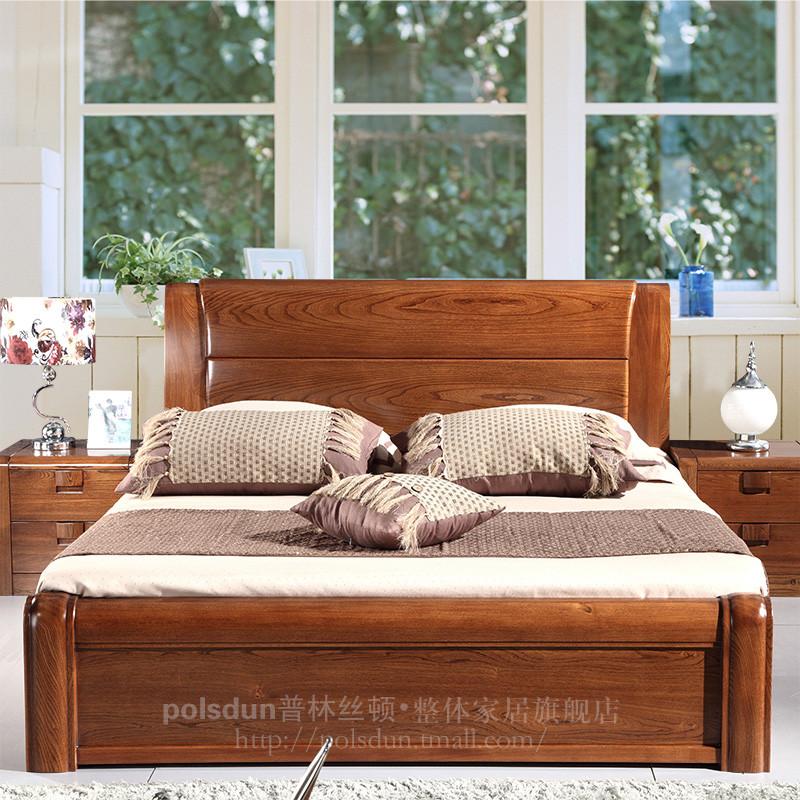 普林丝顿榆木框架结构现代中式雕刻床