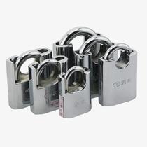 直开挂锁 274B锁具