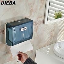 塑料下开口抽纸折纸 DB-623A置物架纸巾架