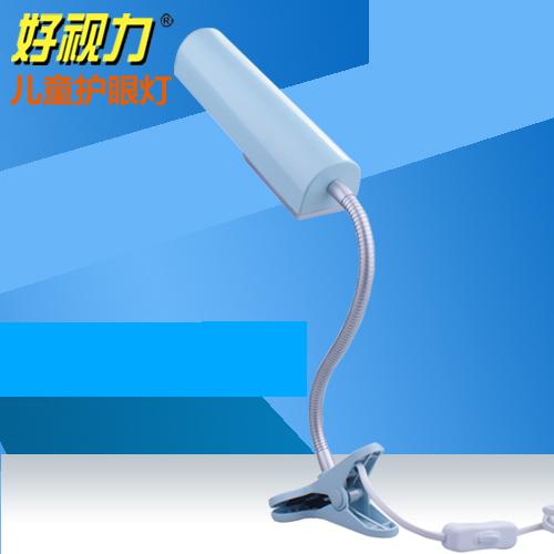 好視力 PVC熒光燈 TG2002-1臺燈